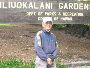 Daily walking around Liliuokalani Gardens