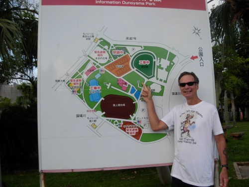 Onoyama Park in Naha, Okinawa is a great place for a morning workout