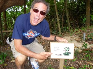 Sankes in Taiwan, stay on the trail!