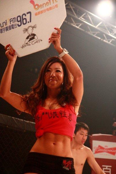 Ring girl Holly Itoga